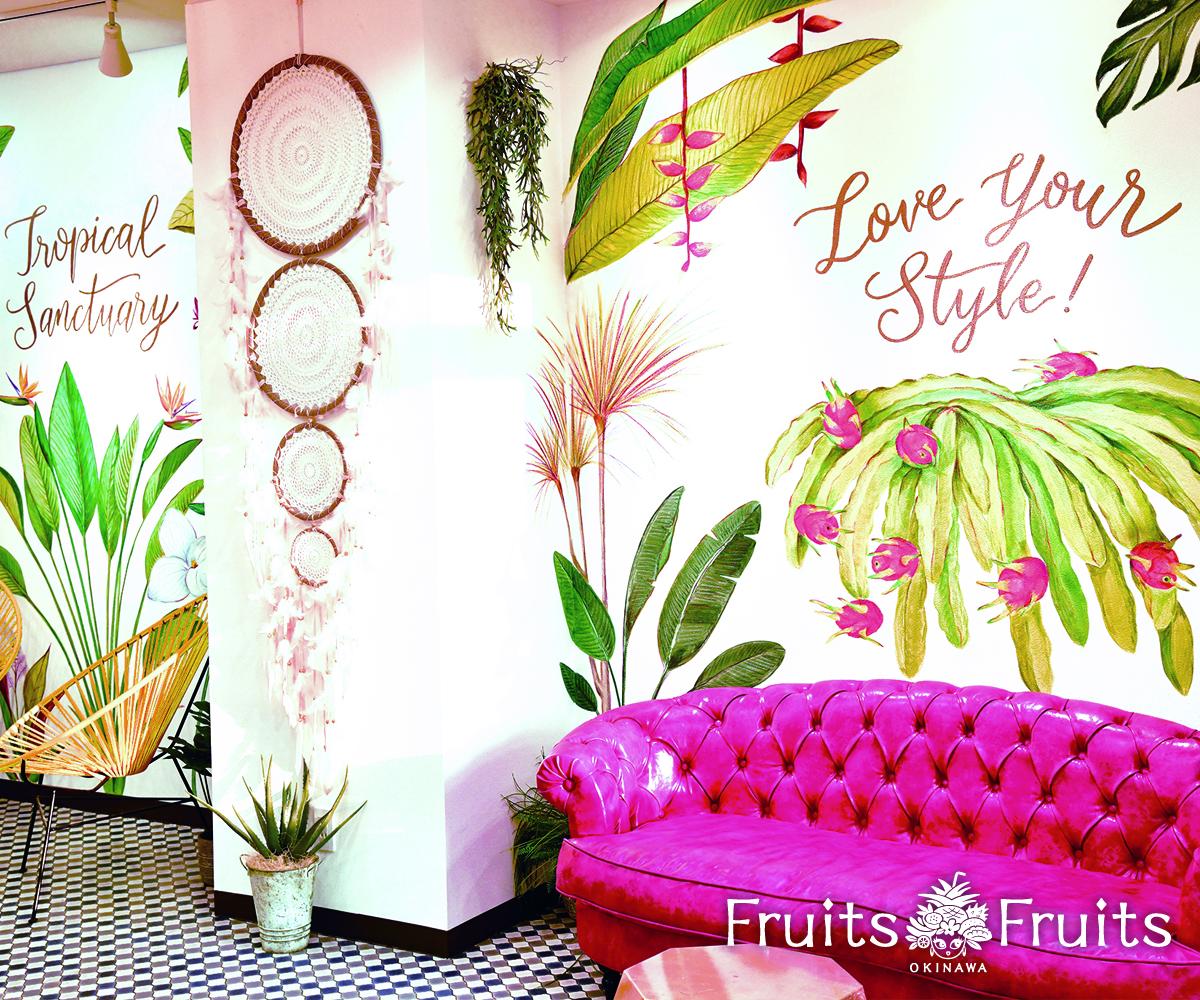 「フルーツで遊ぶ」をテーマにした 果実スイーツのカフェ